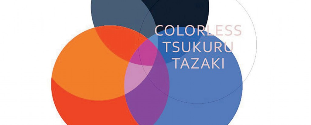 Colorless Tsukuru Tazaki and His Years of Pilgrimage (2014)
