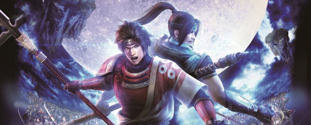 Warriors Orochi 3: Ultimate (PS4)