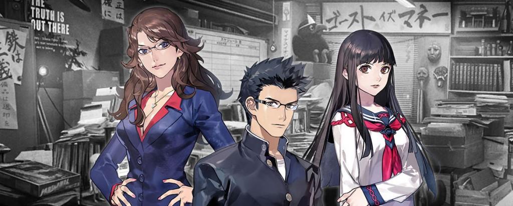Tokyo Twilight Ghost Hunters (PS3, PS Vita)