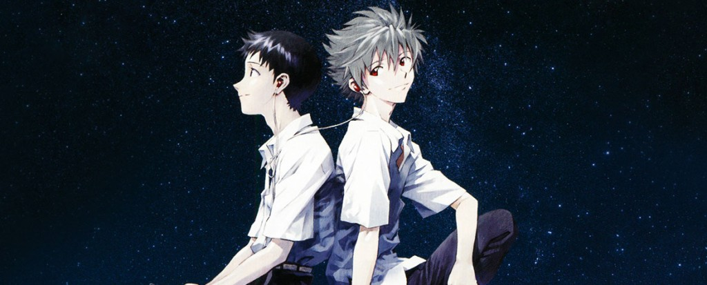 Evangelion: 3.33 You Can (Not) Redo (DVD)
