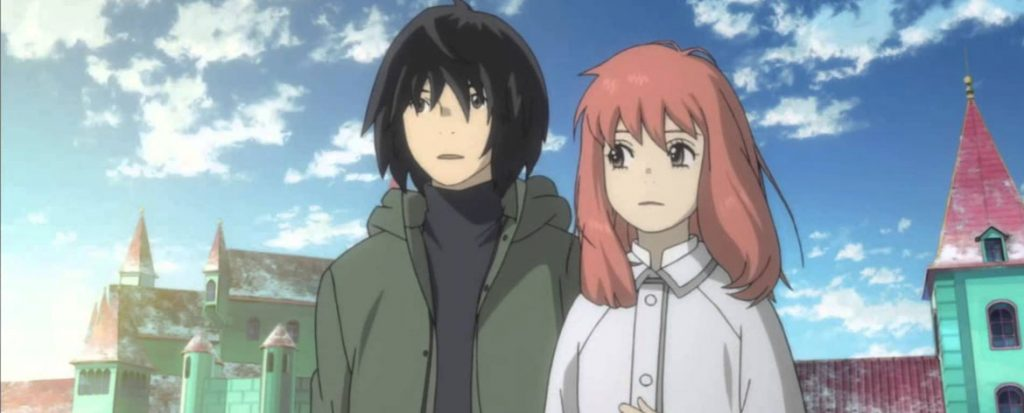 Eden of the East: Premium Edition (Blu-ray)