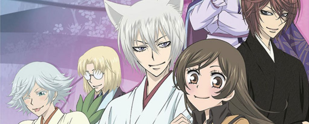 Kamisama Kiss: Season Two (Blu-ray)