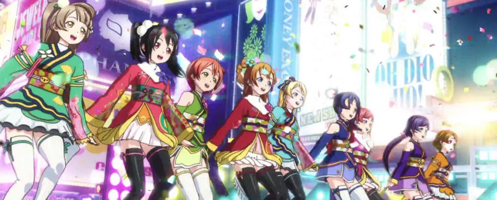 Love Live: The School Idol Movie (Blu-ray)