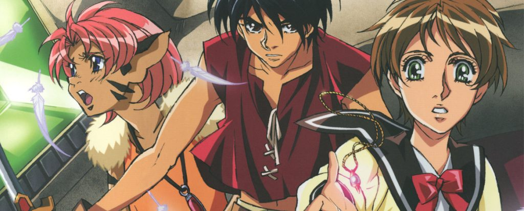 The Vision of Escaflowne: Part Two (Blu-ray)
