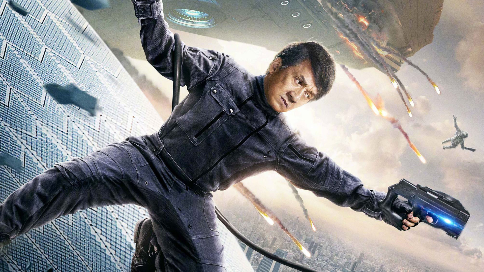 Bleeding Steel (2018)