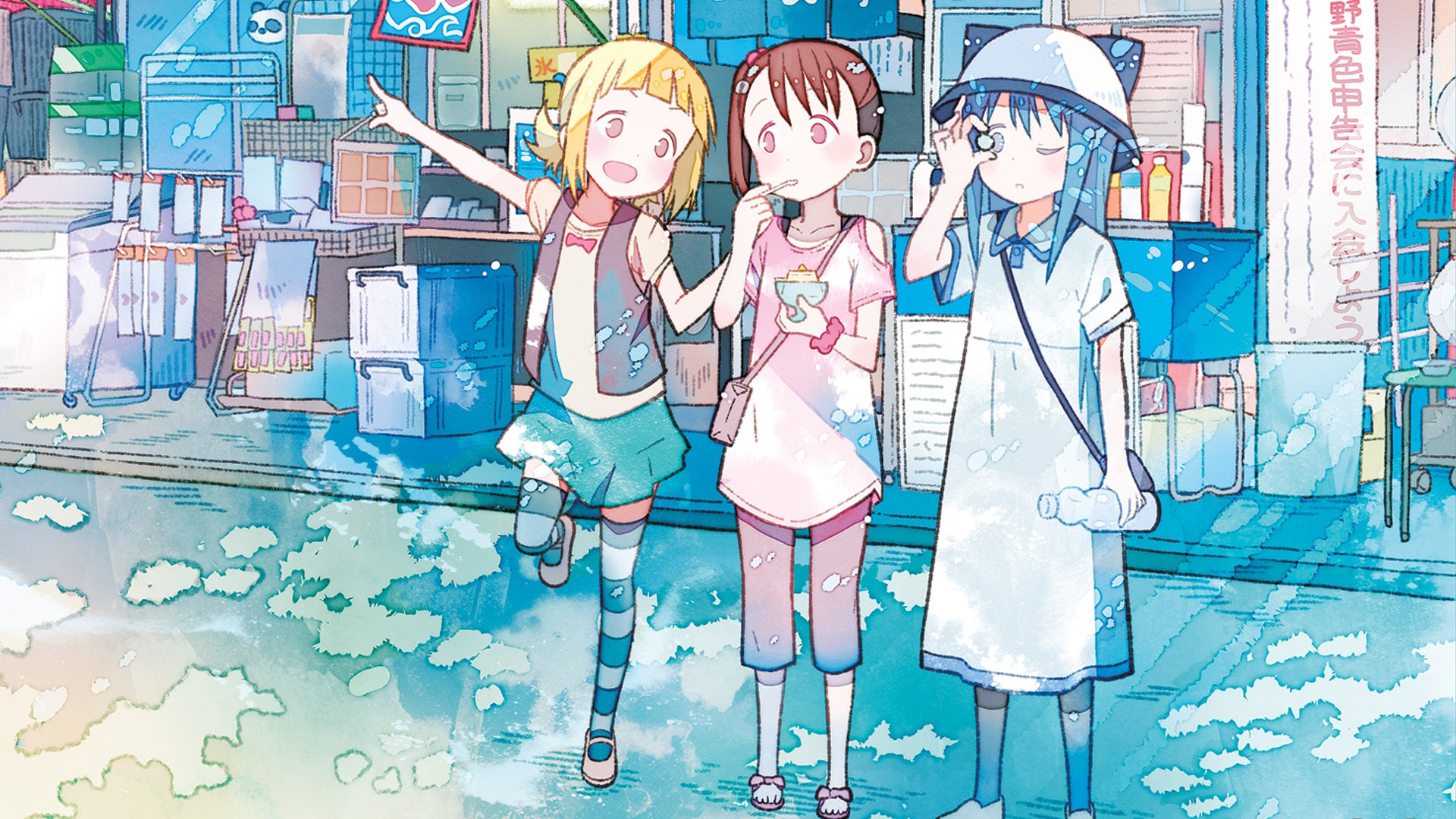 Mitsuboshi Colors: Complete Collection