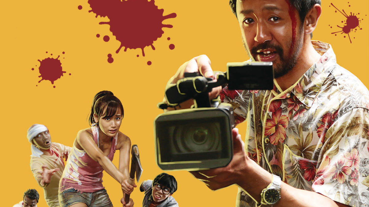 One Cut of the Dead (2019)