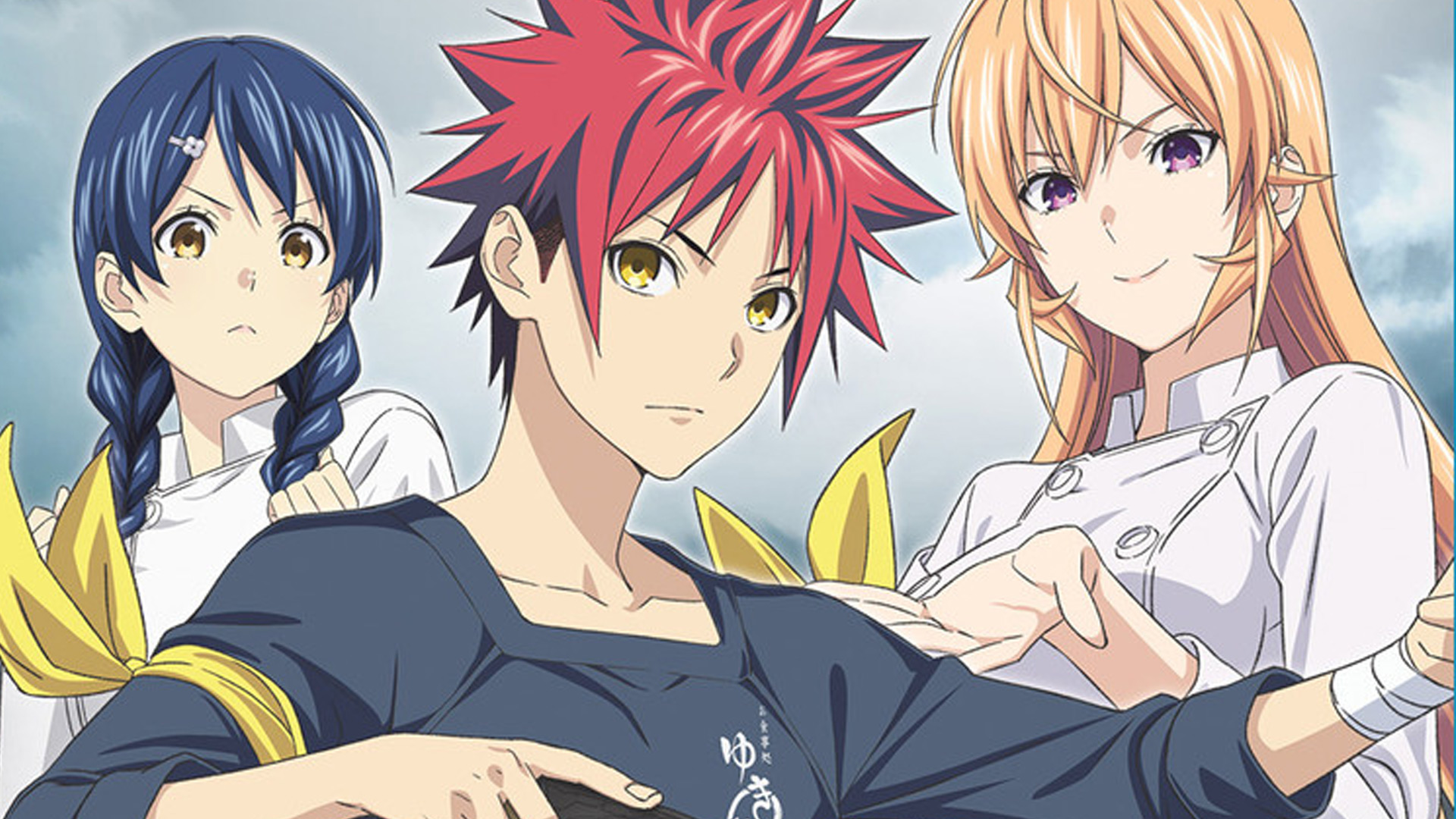 Food Wars The Fourth Plate: Complete Collection