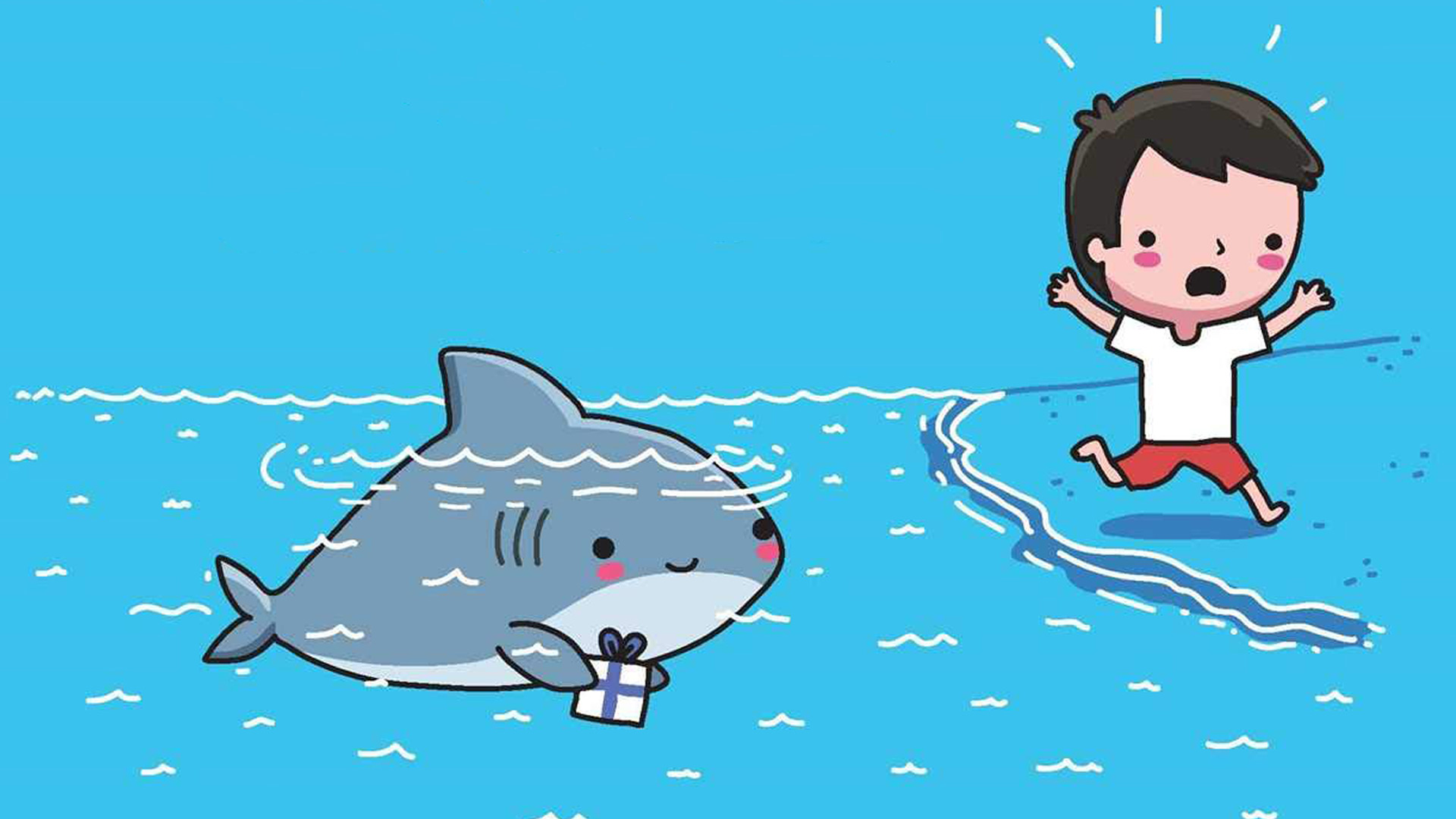 When Sharks Attack With Kindness (2021)